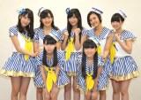 指原莉乃(後列中央)らHKT48のメンバー(C)ORICON NewS inc.