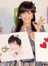 『LINE×AKB48グループ コラボプロジェクト キックオフイベント』に出席した渡辺麻友(手にしているのはスタンプのサンプル画像) (C)ORICON NewS inc.