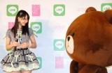 LINEキャラと対面した松井玲奈=『LINE×AKB48グループ コラボプロジェクト キックオフイベント』 (C)ORICON NewS inc.