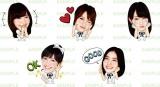 AKB48のLINEスタンプ サンプル