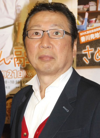 NHK高松放送局開局70周年記念ドラマ『さぬきうどん融資課』の会見に出席した石倉三郎
