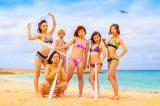 7月8日に解散するBiSがラストシングルのビジュアルを全編沖縄撮影
