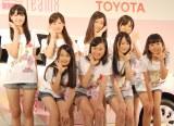 AKB48「チーム8」の九州地区メンバー(前列左から)下青木香鈴(鹿児島)、谷口もか(宮崎)、倉野尾成美(熊本)、宮里莉羅(沖縄)(後列左から)岩崎萌花(長崎)、吉野未優(大分)、森脇由衣(福岡)、福地礼奈(佐賀) (C)ORICON NewS inc.