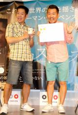映画『プリズナーズ』公開直前イベントに出席したFUJIWARA(左から)原西孝幸、藤本敏史 (C)ORICON NewS inc.
