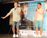 懇親のギャグも披露/映画『プリズナーズ』公開直前イベントに出席したFUJIWARA(左から)原西孝幸、藤本敏史 (C)ORICON NewS inc.