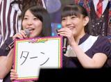 (左から)Dorothy Little Happyの白戸佳奈、富永美杜/アイドルイベント『東京アイドルフェスティバル 2014』記者発表会 (C)ORICON NewS inc.