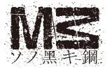 オリジナルアニメ『M3 〜ソノ黒キ鋼〜』タイトルロゴ