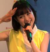 「Dance!Dance!17 セブンティーンアイス」イベントに出席した武藤彩未 (C)ORICON NewS inc.