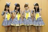 大阪城ホール公演前に囲み取材に応じた(左から)多田愛佳、指原莉乃、村重杏奈、松岡菜摘(C)AKS