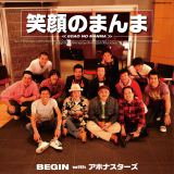 DISC-2 17:BEGIN with アホナスターズ「笑顔のまんま」