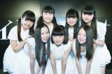 新しいアイドルグループ「アイドルネッサンス」の正式メンバーに決まった7人(前列左から)百岡古宵、石野理子、南端まいな(後列左から)橋本佳奈、宮本茉凛、比嘉奈菜子、新井乃亜