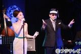 23年ぶりにドラマ出演を果たした野宮真貴(左) 横山剣も11年ぶり