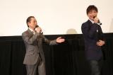 『相棒-劇場版III-』59回目の舞台あいさつを仙台で行った水谷豊(左)と成宮寛貴(右)