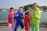 (左から)大家志津香、武井壮、指原莉乃、振分親方 (C)テレビ朝日