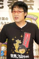 この日は…『チームしゃちほこ』のTシャツで登場した山里亮太=『目指せ!トップアイドル!あるある甲子園』開催発表会見 (C)ORICON NewS inc.