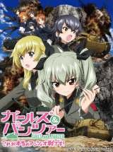 新作OVA『ガールズ&パンツァー これが本当のアンツィオ戦です!』7月5日よりイベント上映開始