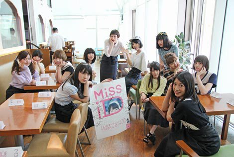 『ミスiD』カフェに集合したミスiDたち。今後も土日を中心に月2回ほど開催する予定だという。(C)De-View