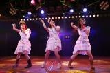 「心の端のソファー」〜AKB48チームK『RESET』初日公演より(C)AKS