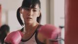 ボクササイズに挑戦した水川あさみ/トヨタ「ハートを磨け!PASSO」キャンペーン第2弾CMより