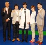 (左から)小島伸幸氏、日村勇紀、安岡直、竹中三佳、設楽統 (C)ORICON NewS inc.