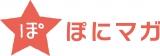 「ぽにマガ」ロゴ