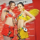トリンプ・インターナショナル・ジャパンが発表した『ブラジルパッションブラ』を着用する高原愛(左)と大石絵理(右) (C)oricon ME inc.