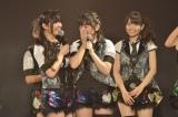HKT48 新チームKIV『シアターの女神』初日公演で多田愛佳があいさつ(8日=HKT48劇場)(C)AKS