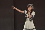 オープニングアクトで「ロマンスかくれんぼ」を披露した研究生の荒巻美咲(8日=HKT48劇場)(C)AKS