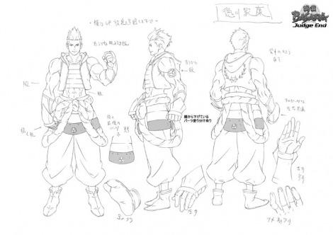 新作テレビアニメ『戦国BASARA Judge End』キャラクター設定画・徳川家康(全身)(C)CAPCOM/BASARA JE