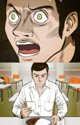 劇画タッチのFlashアニメーションで描く 『目玉焼きの黄身 いつつぶす?』8月よりNHK・Eテレで放送開始(C)おおひなたごう・KADOKAWA/NHK・NEP