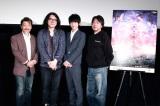 『なぞの転校生』オールナイト一挙上映イベントに出席した(左から)高野浩幸、岩井俊二プロデューサー、本郷奏多、長澤雅彦監督