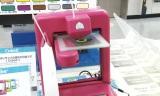 家庭向け機種として登場した3Dプリンター「CubeX」 (C)ORICON NewS inc.