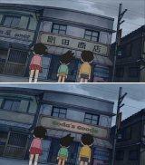 日本語タイトル「ジャイアンシチュー」より。日本版(画像上)の「剛田商店」の看板が米国版(画像下)では「Goda's Goods」(C)藤子プロ・小学館・テレビ朝日・シンエイ・ADK