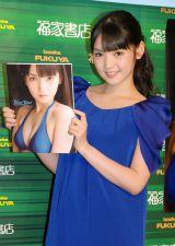 ソロ写真集『Blue Rose』の発売記念イベントを行ったモーニング娘。道重さゆみ (C)ORICON NewS inc.