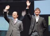 (左から)水谷豊、成宮寛貴=劇場版『相棒-劇場版III-巨大密室!特命係 絶海の孤島へ』完成披露上映会舞台あいさつ