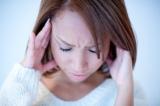 頭痛の種類はおよそ300、辛いと感じたら無理せず頭痛外来を受診して適切な治療を