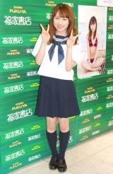 2nd写真集『shine more』発売記念イベントを開催したモーニング娘。'14の石田亜佑美 (C)ORICON NewS inc.