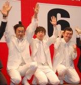 グランジ(左から)五明拓弥、遠山大輔、佐藤大 (C)ORICON NewS inc.