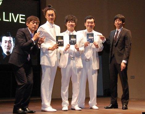 (左から)博多華丸、グランジの五明拓弥、遠山大輔、佐藤大、博多大吉 (C)ORICON NewS inc.