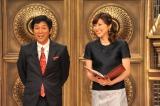 首相の明石家さんまと秘書の山岸舞彩(C)関西テレビ