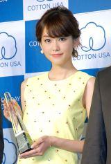 『COTTON USA AWARD 2014 〜コットンといきる人〜』授与式に出席した桐谷美玲 (C)ORICON NewS inc.