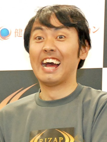 田中 画像 アンガールズ