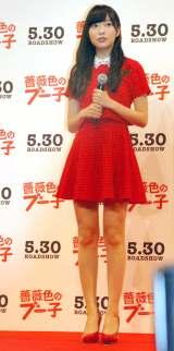 映画『薔薇色のブー子』完成披露舞台あいさつに出席したHKT48の指原莉乃 (C)ORICON NewS inc.