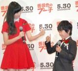 映画『薔薇色のブー子』完成披露舞台あいさつに出席した(左から)指原莉乃、鈴木福 (C)ORICON NewS inc.
