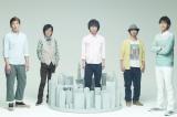橋口洋平(Vo、G)、小野裕基(B)、村中慧慈(G)、因幡始(Key)、横山祐介(Ds)の5人により結成。2ndシングル「東京」が全国38局でパワープレイを獲得した
