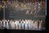 宝塚歌劇100周年記念公演『セレブレーション100!宝塚〜この愛よ永遠に〜』ステージの様子 (C)ORICON NewS inc.