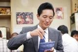 『孤独のグルメ』シーズン2=新丸子にて (C)テレビ東京