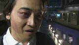 俳優志望だったジャングルポケット・斉藤慎二がドラマ初出演。ストーカー役を熱演!『俺のダンディズム』第6話より登場(C)テレビ東京