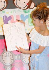 冬物デザインをデザインする辻希美/自身プロデュースの子供服ブランド『Saruru』グランドオープニングイベント (C)ORICON NewS inc.