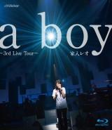 家入レオBlu-ray Disc『a boy〜3rd Live Tour〜』(7月30日発売)
